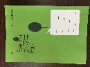 上海学生作业本(限购10)