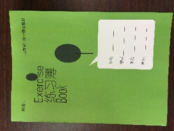 (限购10)上海学生作业本