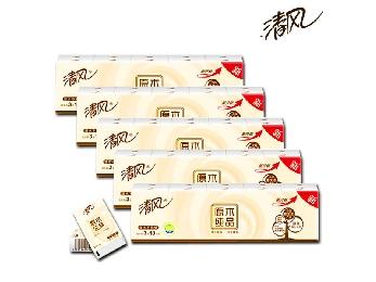 清风手帕纸10包装