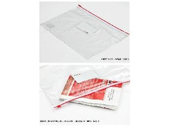 晨光A4文件袋