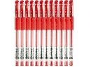 晨光风速Q7红色中性笔