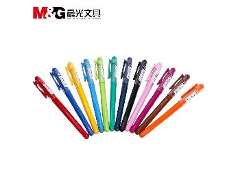 晨光彩色0.38mm中性笔